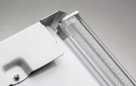 Lithonia LED Lighting Recalls to Repair Ceiling Light Fixtures