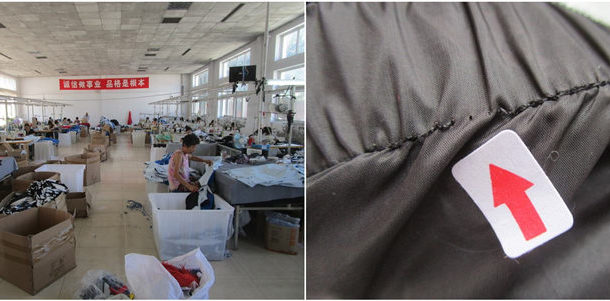 2 Classified Appearance Quality Requirements in Garment Industry.